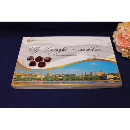 """Набор шоколадных конфет """"Из Самары с любовью"""" 240 гр"""