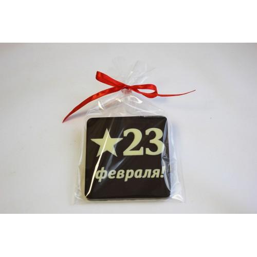 """Шоколадная плитка """"С Днем защитника Отечества"""" 60 гр"""